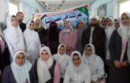 عزتنا تحتفل بالمراة المصرية مع تمريض الابراهيمية