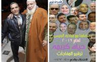 جمعية تنميه قدرات ذوى الاعاقه بقيادة الدكتور حسين السيد دائما تقدم الجديد