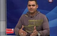 #احمد_الغنيمى يكتب : يا شعب مصر تعظيم سلام