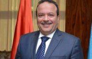 جامعة طنطا تنظم مؤتمر الطاقة المتجددة بشرم الشيخ