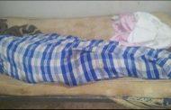 أستنفار أمني بمركز منياالقمح بعد العثور علي جثة سيدة مقتولة داخل منزلها القديم بعد أختفائها بثلاث شهور في ظروف غامضة بقرية