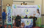 بالصور..فاعليات اليوم الثاني لحملة التوعية