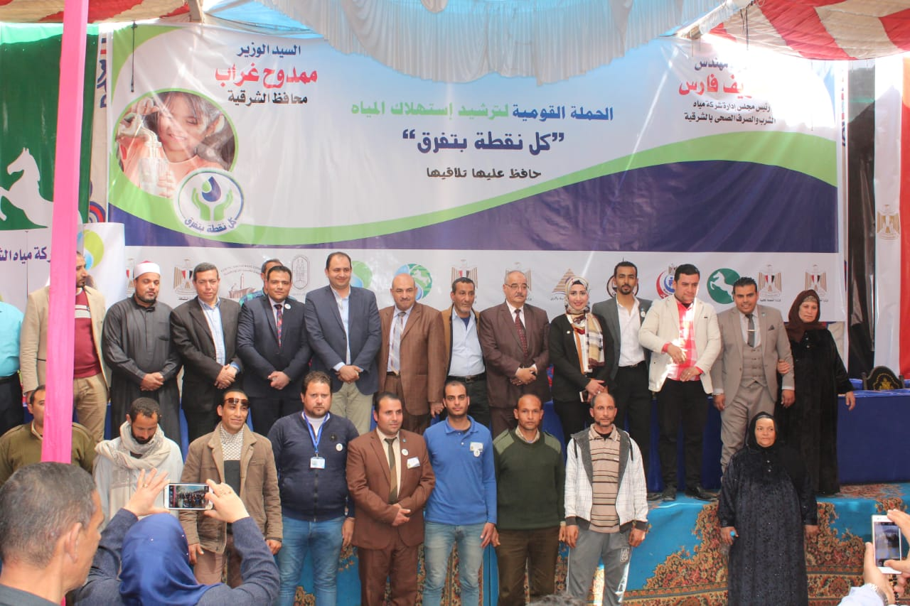 بالصور..مؤتمر جماهيري حاشد في ختام فعاليات حملة