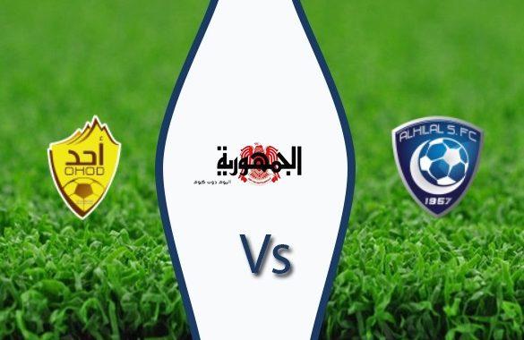 مباراة الهلال وأحد بث مباشر بتاريخ 23-03-2019 الدوري السعودي