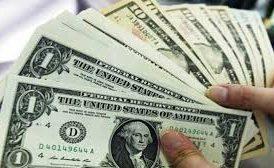 سعر الدولار في البنوك والأسواق اليوم الأثنين الموافق 18/3/2019