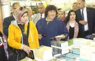 وزيرة الثقافة تتفقد معرض الإسكندرية للكتاب