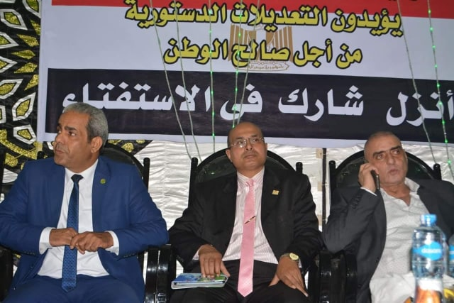 حزب الغد بالأسكندرية يشرح التعديلات الدستورية في مؤتمر حاشد ببرج العرب