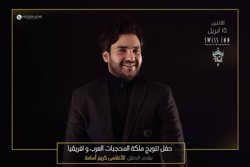 كريم أسامة يقدم حفل تتويج ملكة المحجبات العرب وإفريقيا لـ2019