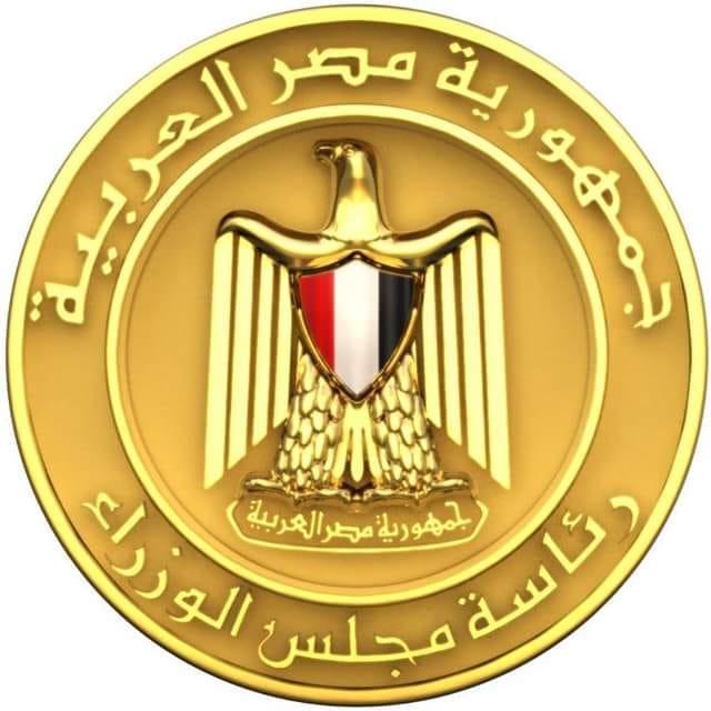 رئيس الوزراء يهنئ الرئيس السيسي بعيد تحرير سيناء