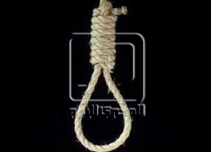 الإعدام شنقا لزوجه وعشيقها لإدانتهما بقتل الزوج وعلاقة غير شرعية بينهما