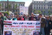 تأييد التعديلات الدستورية لتعليم غرب الإسكندرية