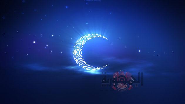 الصيام فى الإسلام