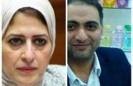 عاجل . الدكتور / هاني عبد الظاهر يعلن  عن قلقه ويتضامن مع الصيادله المصريين في السعوديه