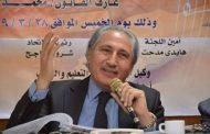 الشاعر عبد العزيز جويدة فى ضيافه ملتقى الهناجر الثقافى الاثنين القادم