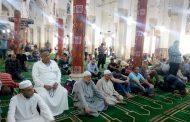 رمضان شهر المودة والتراحم بوزيري المحله الكبري