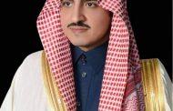 امير منطقة الجوف بملكة العربية يتسلم بطاقة التطوع الإسكاني