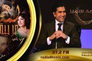كاريكا وعليا بلعيد وعاشور مع الاعلامي احمد سمير في لمة عربية للموسم الثاني