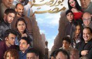قهوه بورصة مصر يرفع شعار التكافئ العربي لتصدي الإرهاب يونيو المقبل