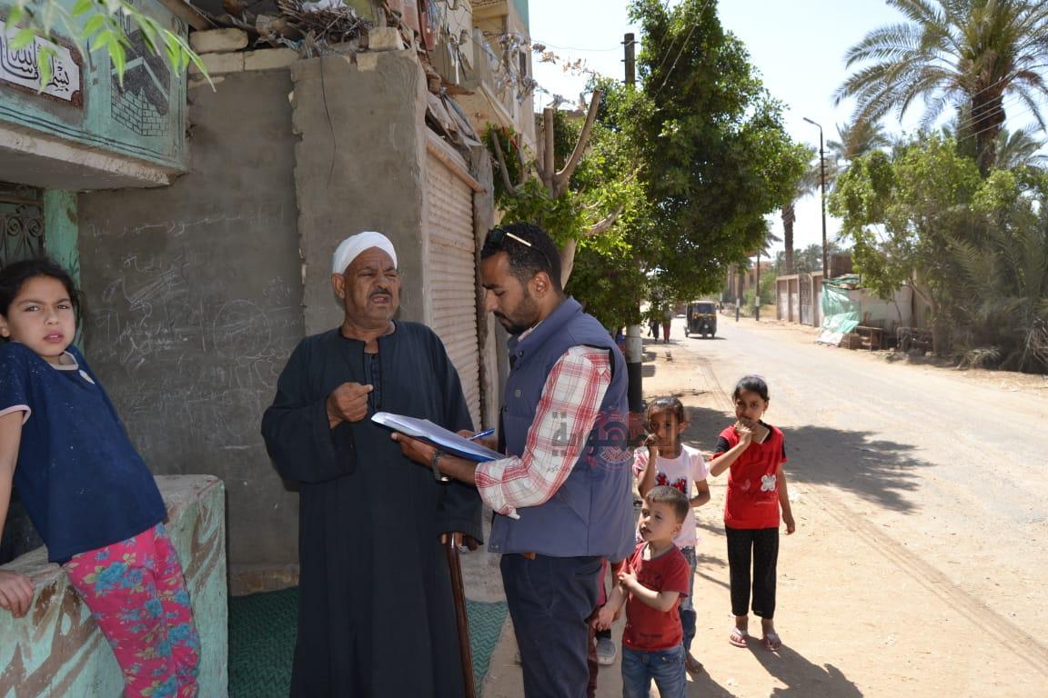 بالصور..حملة توعوية تجوب شوارع قرى مركز ومدينة أبوحماد