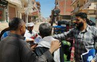 حملة توعوية تجوب شوارع قري مركز ومدينة الحسينية