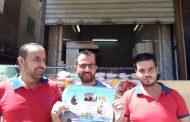 بالصور..حملة توعوية تجوب شوارع قري مركز ومدينة بلبيس -شرقية