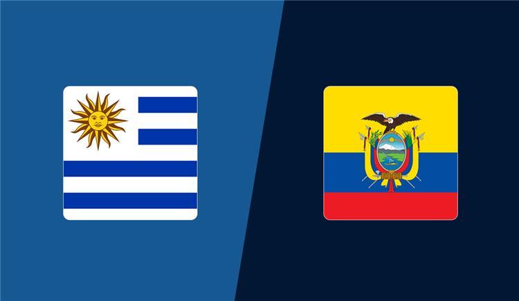 ملخص اهداف مباراة اوروجواي والاكوادور  بتاريخ 17-06-2019 كوبا أمريكا 2019
