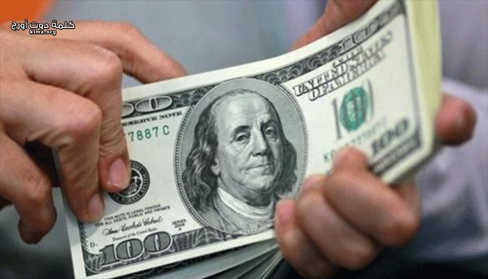 تابع أسعار الدولار اليوم الخميس 13-6-2019 مقابل الجنيه المصري