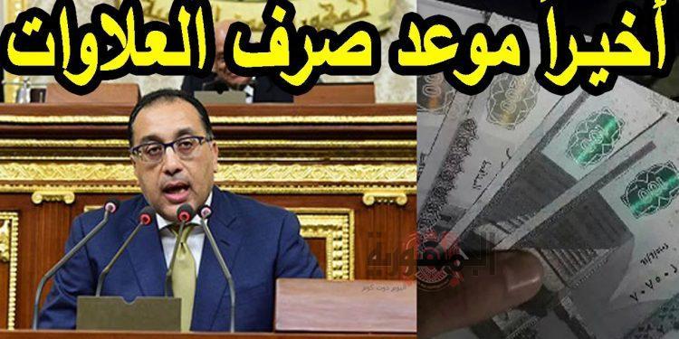 هام وعاجل.. رئيس صندوق التأمينات يصدم اصحاب المعاشات : العلاوات اتصرفت