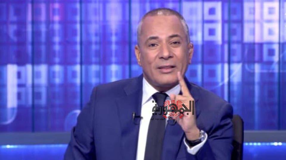 بالفيديو ..أحمد موسى: «ميدان التحرير كله كاميرات ..واللى نزل امبارح هيتحاسب بالقانون»