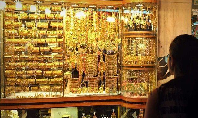 سعر الذهب اليوم في مصر | رصد لأحدث أسعار الذهب داخل محلات الصاغة وأسواق المال اليوم الخميس 12-9-2019سعر الذهب اليوم في مصر | رصد لأحدث أسعار الذهب داخل محلات الصاغة وأسواق المال اليوم الخميس 12-9-2019