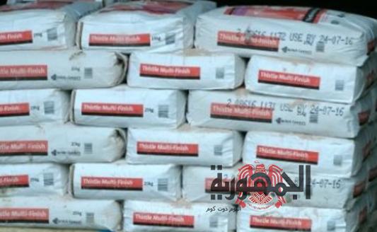 أسعار الجبس والطوب اليوم الإثنين 11-11-2019 في مصر