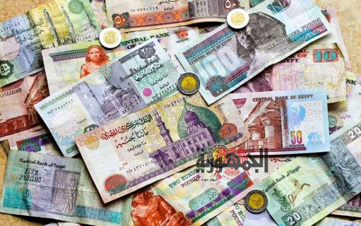 أسعار العملات الثلاثاء 7-4-2020 في مصر