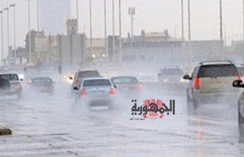 حالة الطقس اليوم الأربعاء 25-12-2019 بمصر