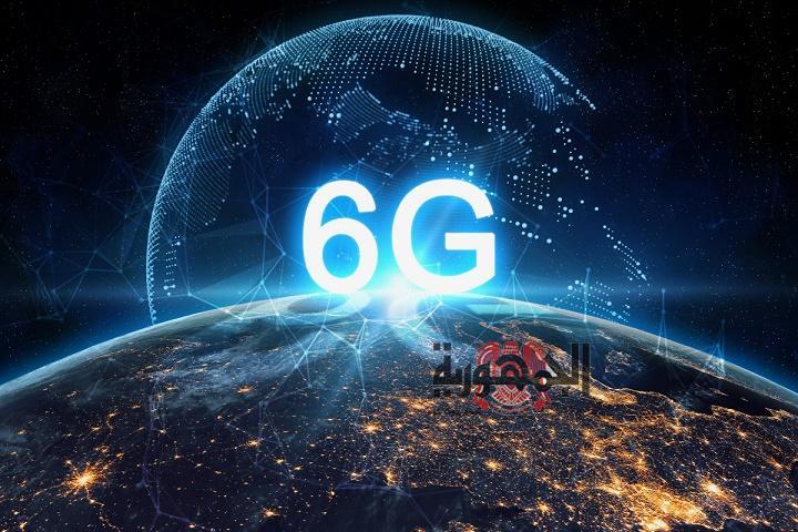 الصين: بدأنا البحث في تقنيات الجيل السادس