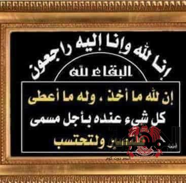 المايسترو /سيد عبد الحفيظ، بين ابداعه كجناح الاهلي وقيادته لسيمفونية ادارة الكره