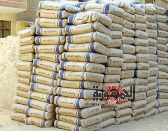 اسعار الأسمنت الثلاثاء 7-1-2020 في مصر