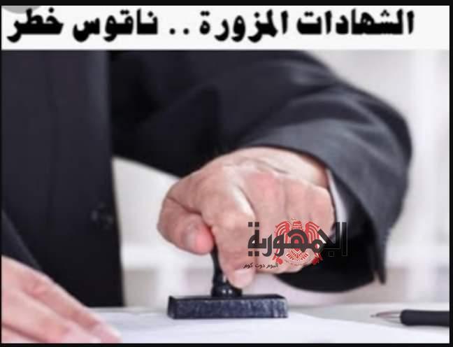 وزارة الاقتصاد الفلسطيني تمنح طالب جامعي براءة اختراع