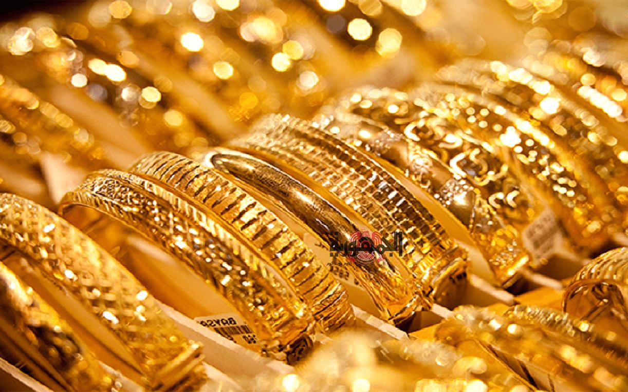 أسعار الذهب الخميس 9-1-2020 في مصر
