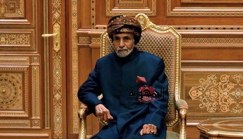 الإعلان في مصر والأردن وفلسطين الحداد على السلطان قابوس