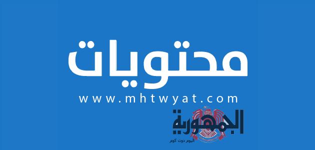 موقع محتويات.. يهدف لإثراء المحتوى العربي