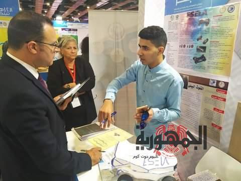 شباب مصر وجيل الابتكار وصورة جميلة للشباب الصاعد