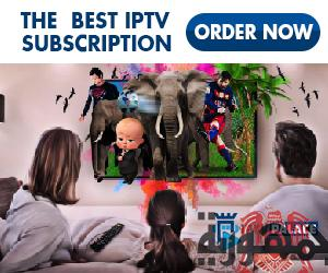 Buy IPTV