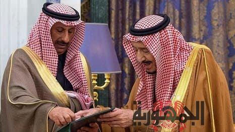 منح الملك سلمان قلادة أبي بكر الصديق