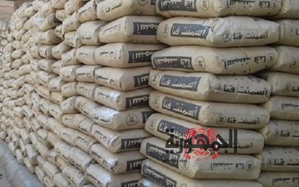 أسعار الأسمنت الأربعاء 8-4-2020 في مصر