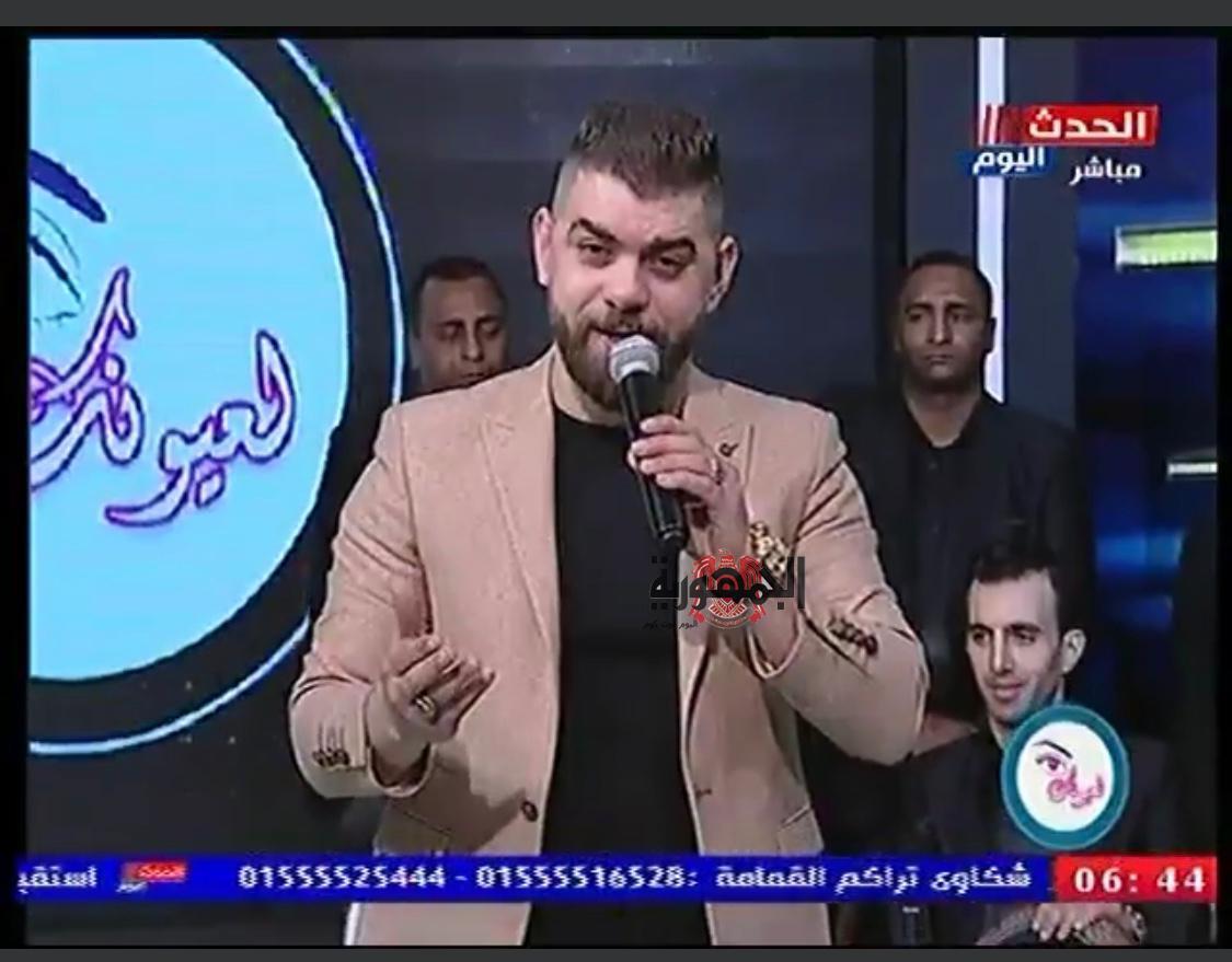 المطرب احمد جعفر ضيف برنامج لعيونك على قناه الحدث اليوم