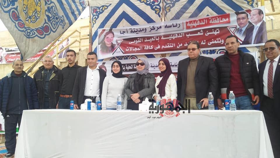 «رحاب المزين» تحتفل بالعيد القومي بمحافظة الدقهلية بمدينه اجا
