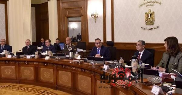 الصحة المصرية تؤكد سلبية التحليل الخاص بحامل فيروس كورونا