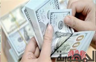 أسعار العملات الأجنبية والعربية في مصر اليوم الاثنين 17 فبراير 2020