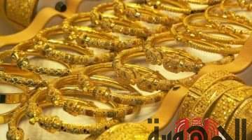 أسعارالذهب في مصر اليوم الثلاثاء 18فبراير 2020