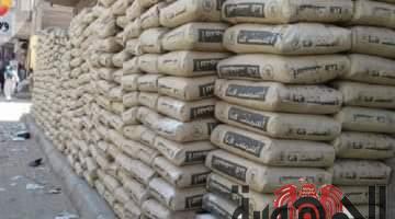 سعر الريال السعودي في مصر اليوم الأربعاء 19 فبراير 2020
